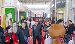 【多田新闻】多田机械参加CIDE 2021北京定制家居门业展
